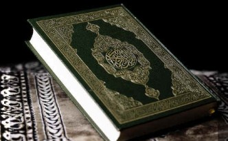 Al Quran: The King of Speeches