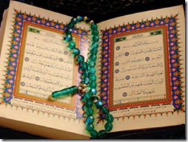 The Muslim Documents Everyone Must Know