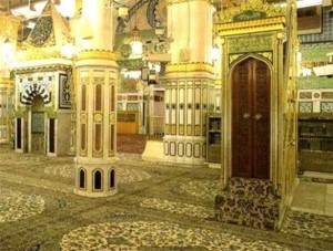 Prophet S Sermon On The Month Of Ramadan Khutbahbank