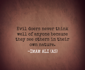 Imam Abu Hanifa: Think good of others; make excuses for them!