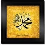 muhammad 3