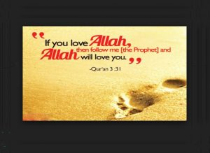 obey-allah-and-his-messenger